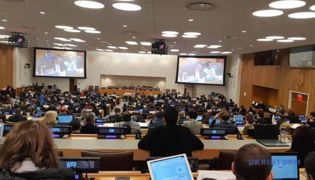Комітет ООН схвалив проєкт кримської резолюції, в якій вперше зафіксували поняття