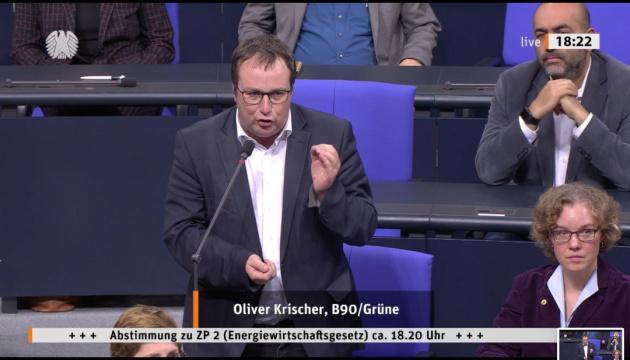 Німецькі Зелені: Законодавство ФРН зазнало істотних змін на користь