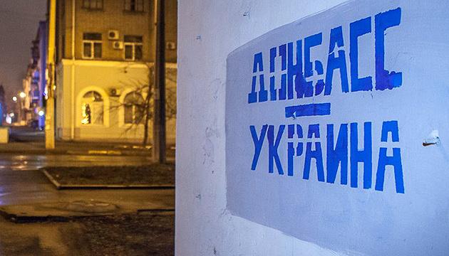 Freie Wirtschaftszone im Donbass: Schritt zur Reintegration oder Hilfe den Besatzern, wie es der Fall mit der Krim ist
