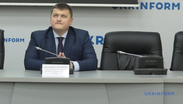 МКМС хоче ввести посаду омбудсмена з протидії дезінформації