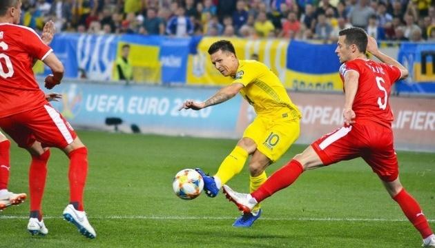 Букмекери дали прогноз на футбольний матч Сербія - Україна