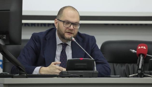 Бородянський каже, що це він запропонував Сінькевич взяти участь у конкурсі до Держкіно