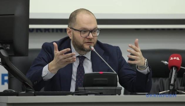 МКМС розпочало аналіз стану спортивної інфраструктури країни — Бородянський