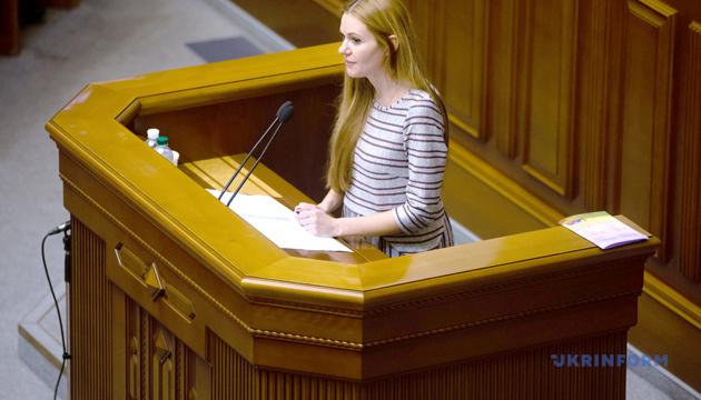 Коронавірус підтвердили ще в одного депутата Ради