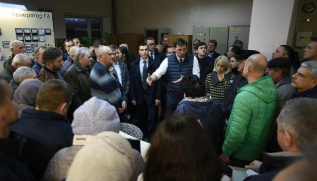 Для ТЭЦ в Новояворовске и Новом Раздоле выбрали нового управляющего