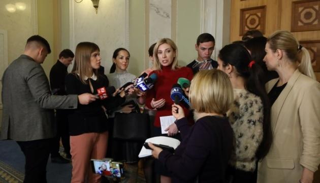 Новые министры: Верещук рассказала, как будет голосовать Рада