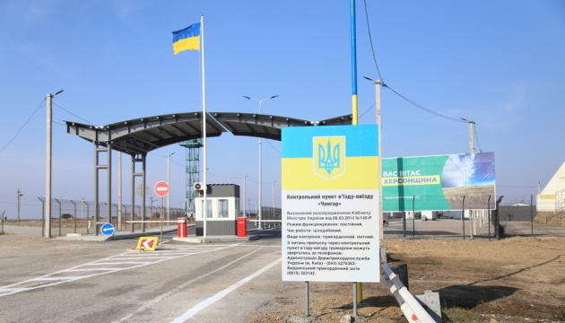 С 9 февраля изменяются правила пересечения детьми админграницы с Крымом