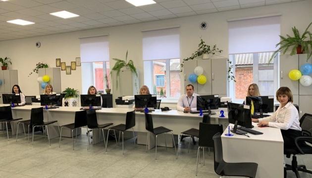 У Козятині відкрили модернізований центр адмінпослуг