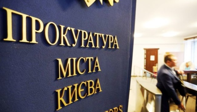 Прокуратура оскаржить домашній арешт чоловіка депутатки Скороход