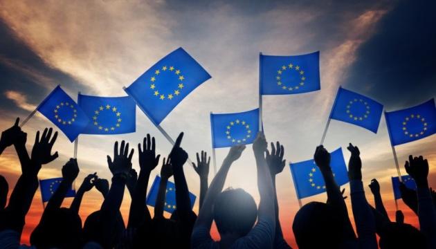 Хорватське головування спробує полегшити демографічні проблеми ЄС