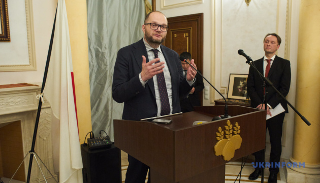 Бородянский поблагодарил правительство Японии за поддержку спорта в Украине