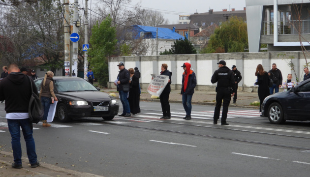 Одесити протестували через незаконну забудову приморських схилів і зелених зон