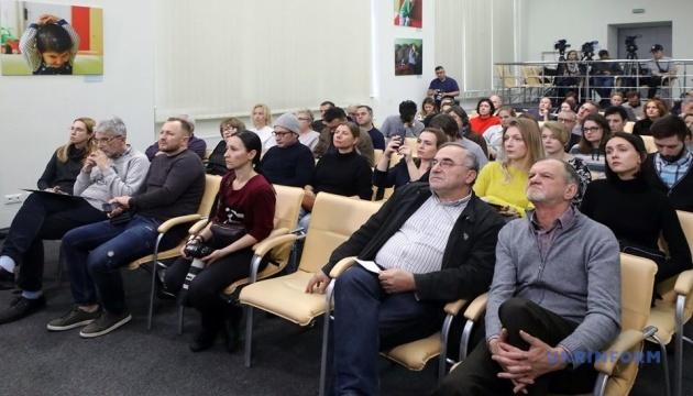 Кандидатка на посаду голови Держкіно представила свою програму