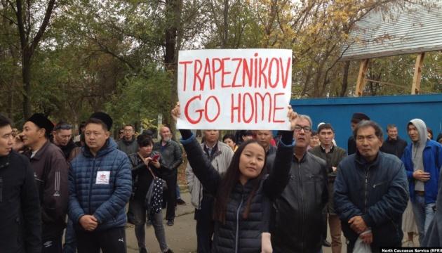 Жители российской Элисты вышли на массовые протесты против мэра из