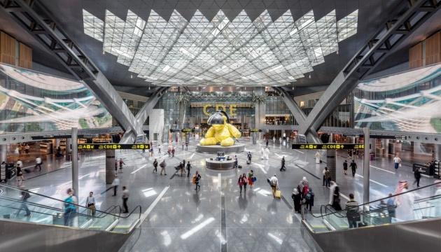 #KyivNotKiev: тепер і в аеропорту Катару