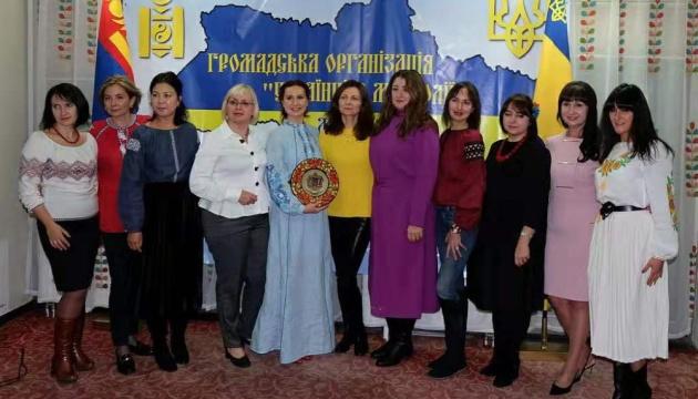 У Монголії з'явилося громадське об'єднання українців