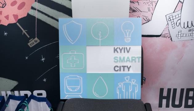 У додатку Kyiv Smart City з'явиться нова функція