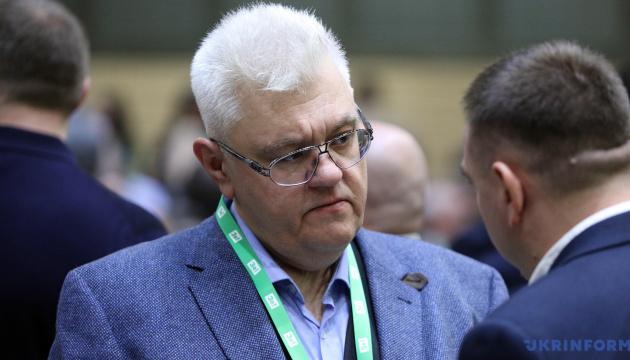 Resultado de imagen de Serhiy Syvokho