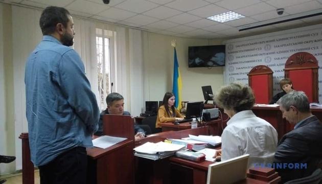 У суді вимагають переглянути екологічний висновок щодо будівництва ВЕС на Закарпатті