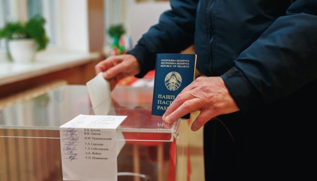 «Велика сімка» закликала Мінськ провести нові президентські вибори