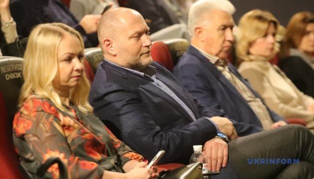 В Киеве презентовали фильм о системе интернатов в Украине