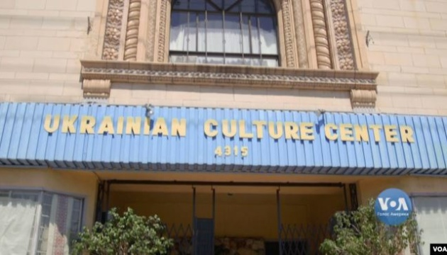 Центр українського мистецтва у Лос-Анджелесі популяризує українську культуру