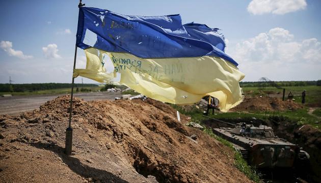 Окупанти обстріляли з гранатометів позиції ЗСУ біля Павлополя