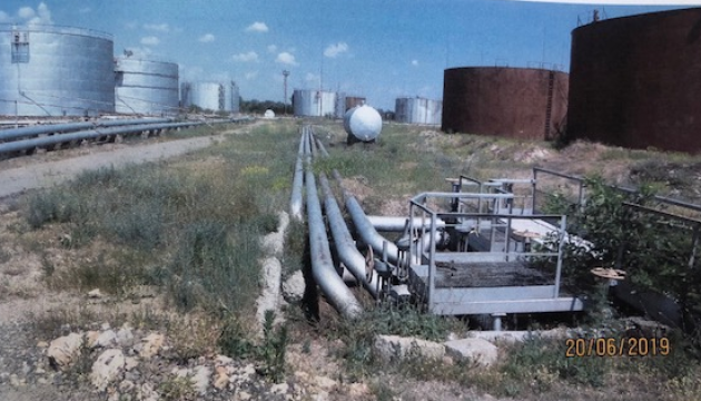 СЕТАМ продал нефтеперевалочный комплекс Курченко за 200 миллионов