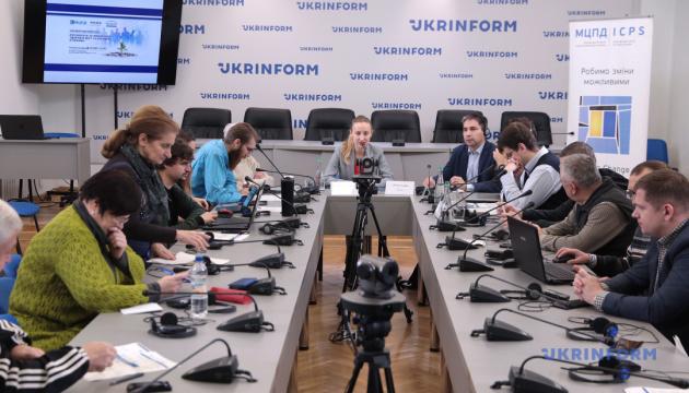 «Прозорість та фінансове здоров'я міст та регіонів в Україні». Презентація рейтингу