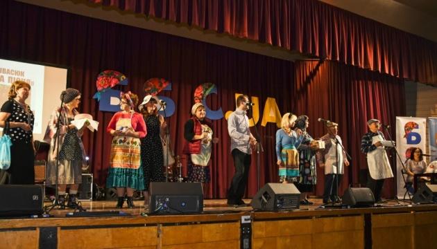 Українські вечорниці в Торонто зібрали понад 600 гостей