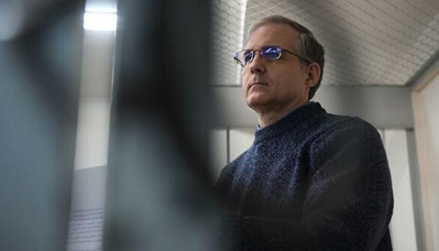 Московський суд залишив у СІЗО обвинуваченого в шпигунстві американця