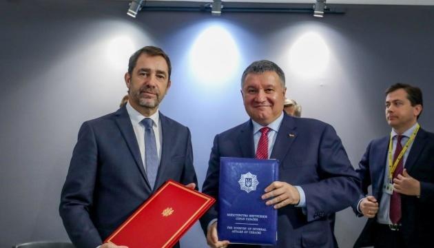 Україна планує закупити 20 французьких патрульних катерів ОСЕА