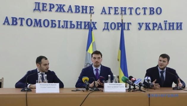 Presentado el nuevo jefe de Ukravtodor