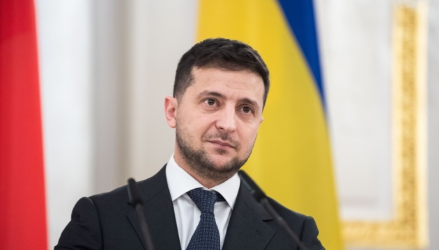 Zelensky to visit Davos and hold meeting of National Investment Council – source