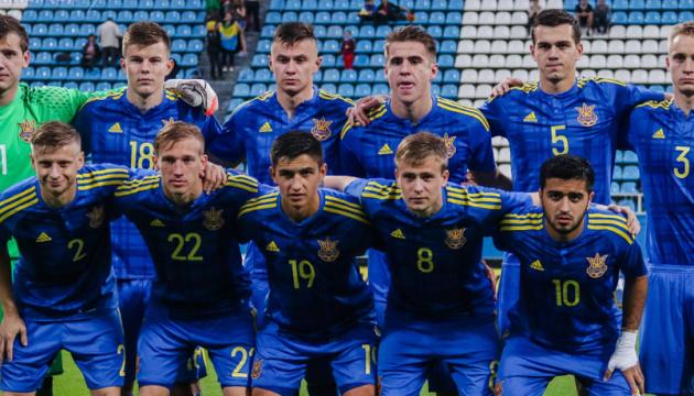 Сборная Украины по футболу U19 сыграет в элит-раунде отбора Евро-2020