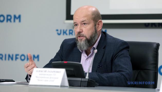 30-летие Конвенции ООН о правах ребенка: современные вызовы в Украине