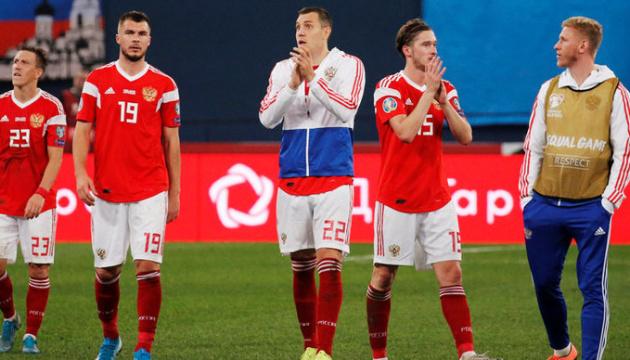 Росію можуть не пустити на Євро-2020 - ЗМІ