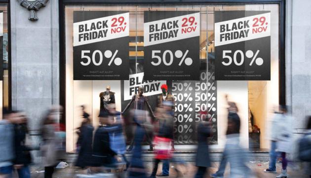 Черная пятница: счет идет на миллиарды