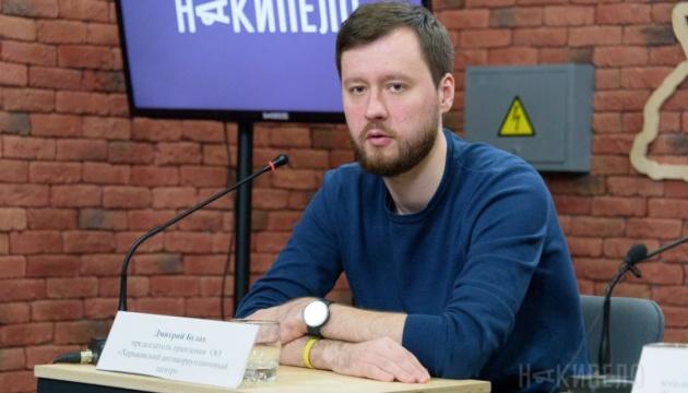 На посаду голови НАЗК претендує харківський депутат-антикорупціонер