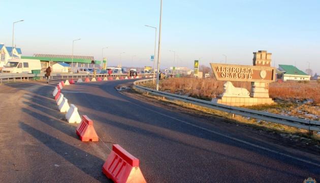 Польские пограничники задержали украинца за двойное убийство в Чехии