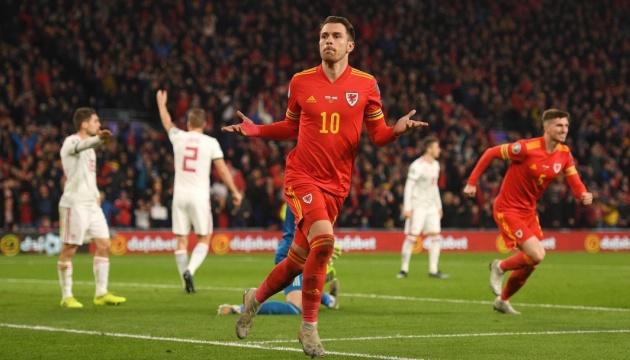 Уэльс стал двадцатым участником футбольного Евро-2020