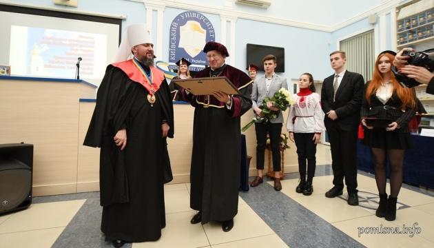 Епифаний стал доктором Киевского университета права