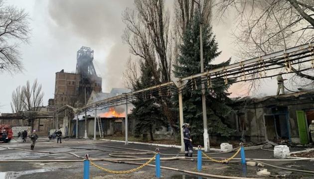 На Донеччині сталася пожежа на шахті