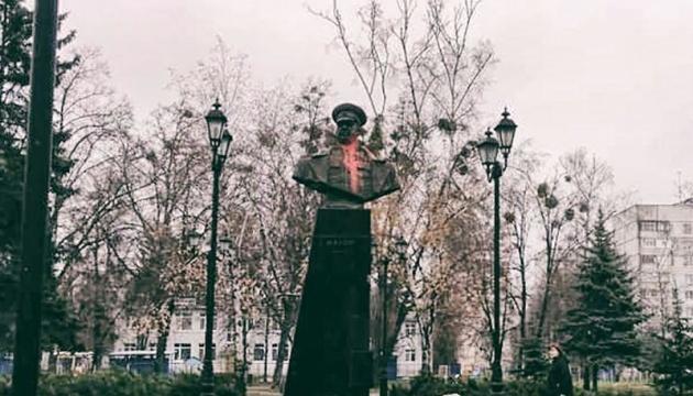 У Харкові облили червоною фарбою погруддя Жукову