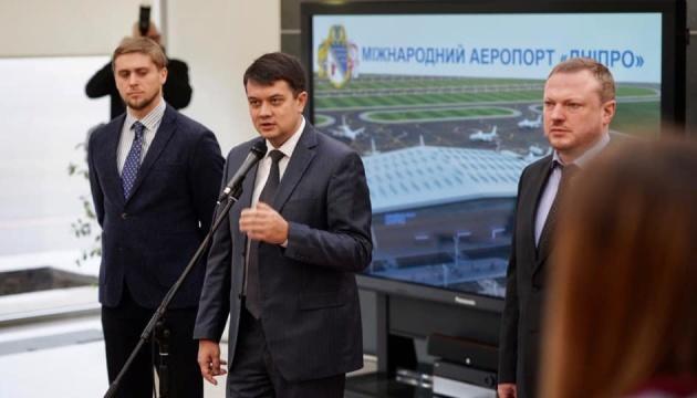 Разумков сподівається, що реконструкція аеропорту «Дніпро» завершиться у 2022 році