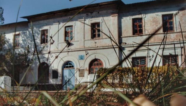 Історичний маєток на Кіровоградщині зроблять привабливим для туристів