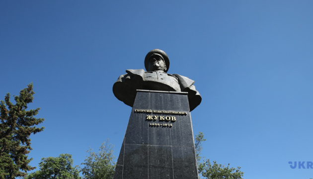 Інститут нацпам'яті звернувся до СБУ через повернення проспекту Жукова