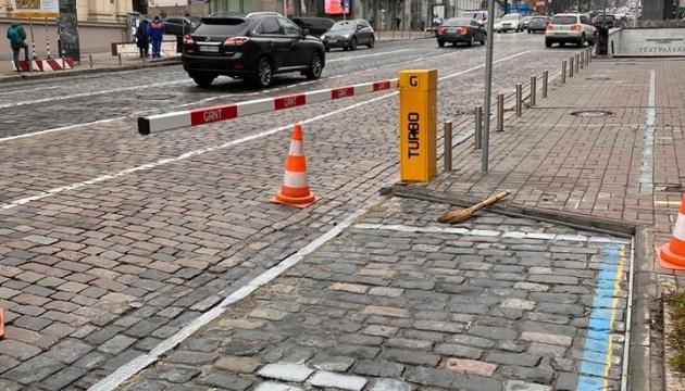 В Киеве появятся пять стоянок для такси