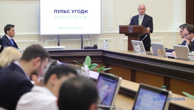 Le Conseil des ministres a modifié le plan de mise en œuvre de l'accord d'association avec l'UE