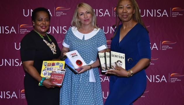 Бібліотека в ПАР поповнилася книгами про Україну